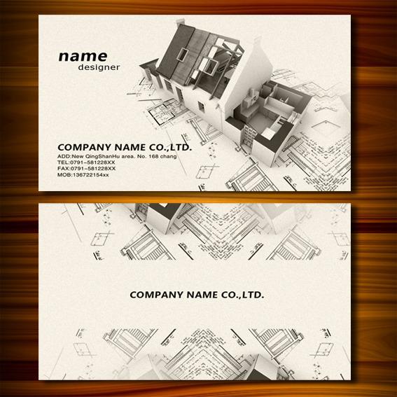 建筑装潢设计名片图片