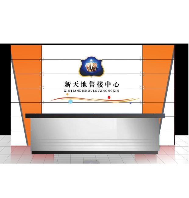 形象墙设计模板下载(图片编号:10840353)_形象墙_工装