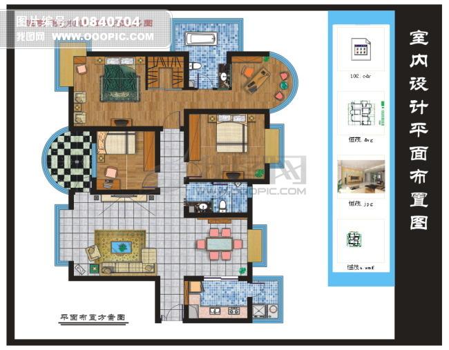家装平面布置方案图(附cad和ps图档)模板下载(图片:)