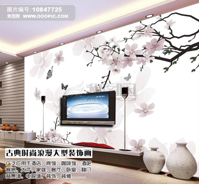中国水墨画背景图片 水墨画古风背景图片,水墨画背景图片图片