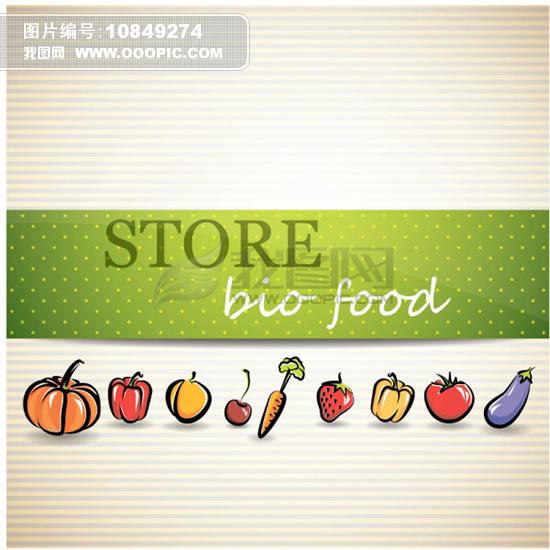 卡通蔬菜菜单背景模板下载(图片编号:10849274)