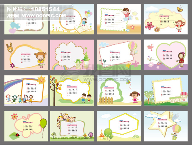 儿童画册模板下载(图片编号:10851544)