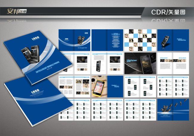 简约画册 封面设计 宣传画册 画册模板 蓝色画册 版式设计 排版 画册图片