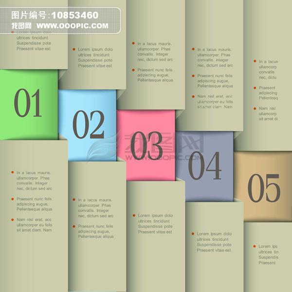 文档标签设计