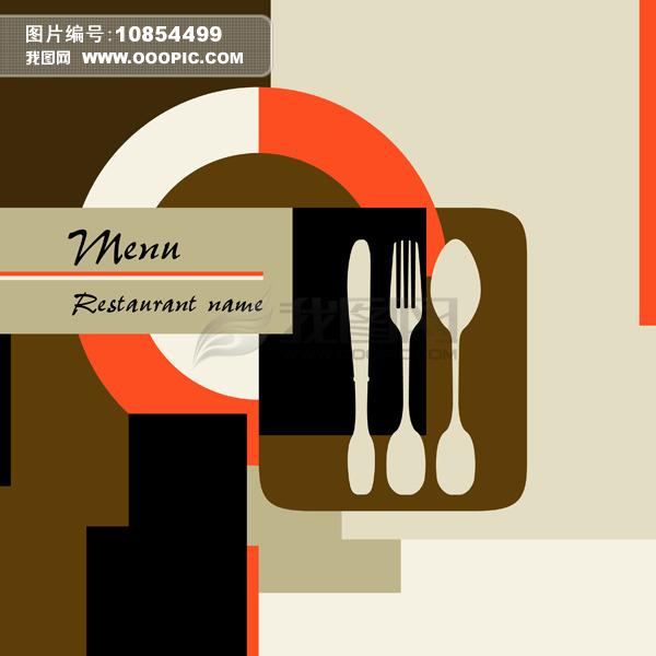 创意菜单封面模板下载(图片编号:10854499)