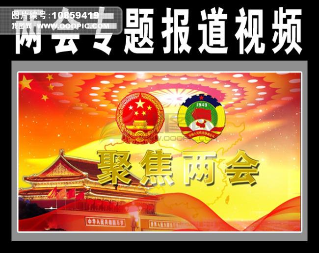 辽宁农民毛丰美与汪洋副总理的精彩对话! - 天命 - 天命的博客