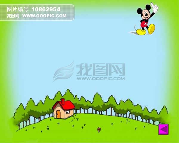 米老鼠ppt模板免费下载图片