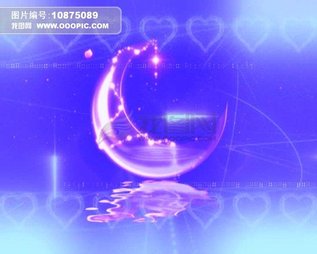 很抱歉,该作品已被下架 编号:10875089 标题:星月传说蓝色心形边框闪烁背景 关键词: 星月传说蓝色心形边框闪烁背景模板下载 星月传说蓝色心形边框闪烁背景图片下载