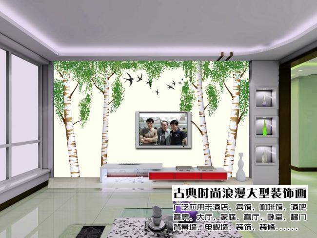 白樺樹林電視背景墻裝飾畫模板下載(圖片編號:)