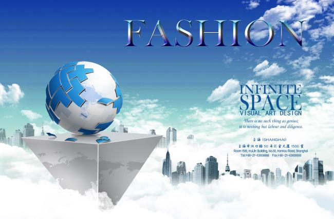 最新企业展示海报设计模板下载(图片编号:10878028)