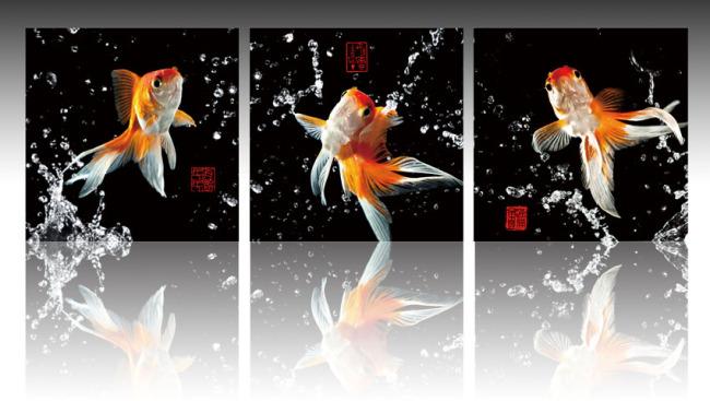 金鱼无框画模板下载(图片编号:10881336)_动物图案无