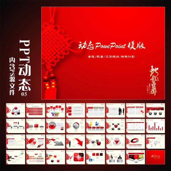 中国大红色图片