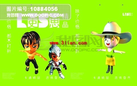 玩具包装平面PSD分层图模板下载 玩具包装平面PSD分层图...