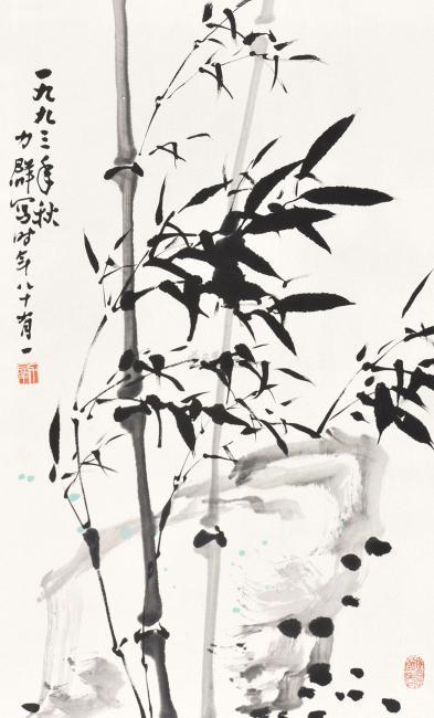水彩竹子水墨简笔画