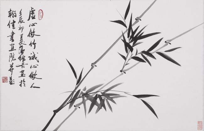 电脑画水彩竹子步骤
