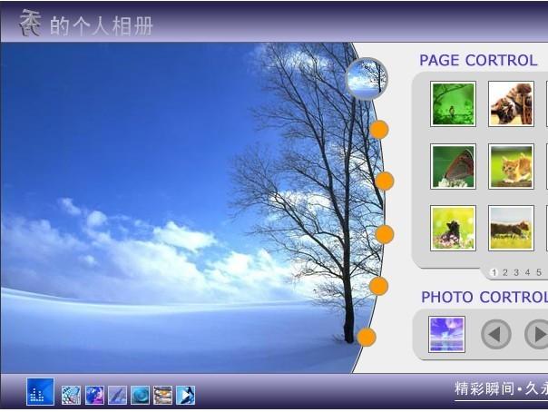 ui设计 网页设计模板 其他flash源文件 > 秀个人flash相册  0 %