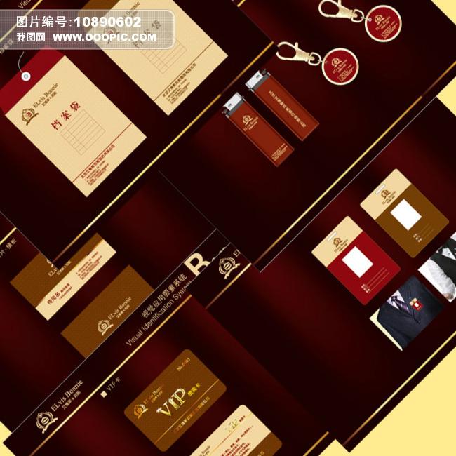 酒店vi设计模板vi手册