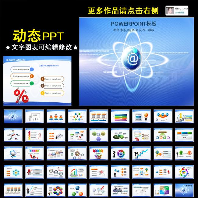 2014年马年年终总结通用ppt模板模板下载
