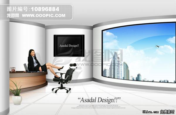 职场女性商务PSD分层模板模板下载 职场女性商务PSD分层...