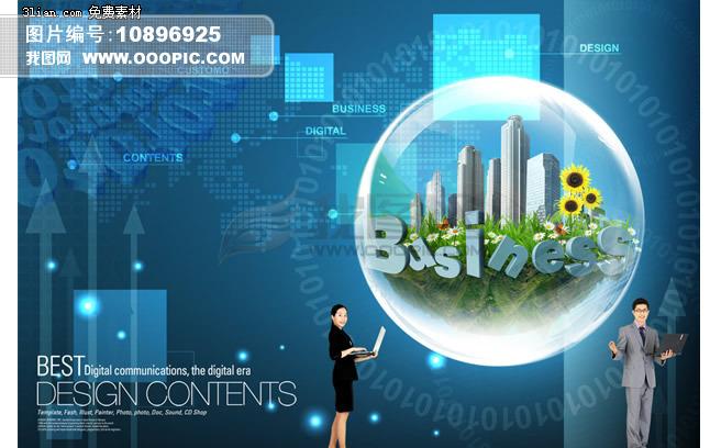 素材/数字科技商务主题PSD分层素材
