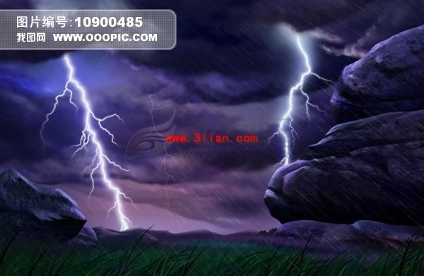 手绘闪电雨景psd分层图