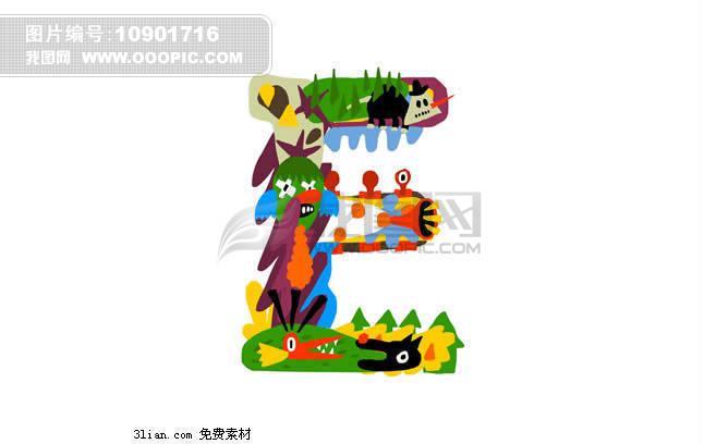 卡通动物组成的e字母艺术字