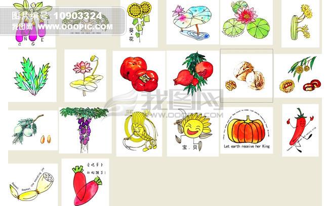 手绘卡通蔬菜psd模板下载(图片编号:10903324)