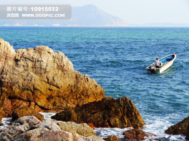 海景礁石岛屿船夫图片下载 海边 海岸 海景 小岛 岛屿 海面 海水 蔚蓝