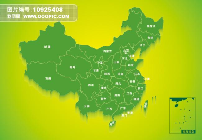 矢量中国地图模板下载(图片编号:10925408)