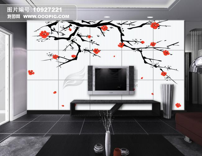 梅花电视背景墙