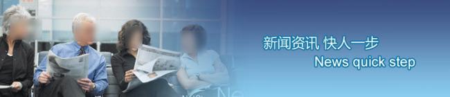 新闻资讯_新闻资讯网页banner设计