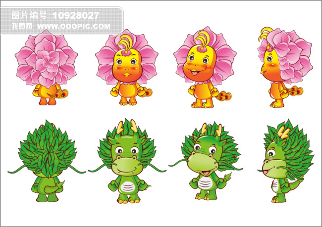 龙凤树花 植物 动物 可爱卡通 吉祥物