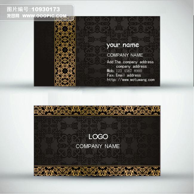 美容名片设计 金融名片 休闲娱乐psd名片设计模板素材下载   &图片