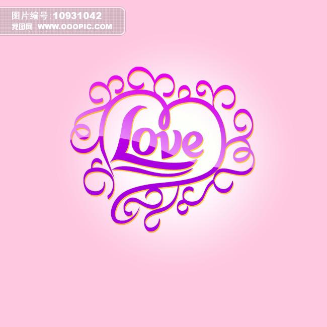 love英文字体设计下载图片