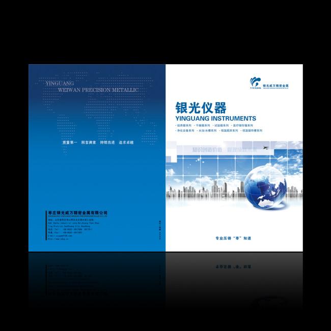 世界飞机手册2011