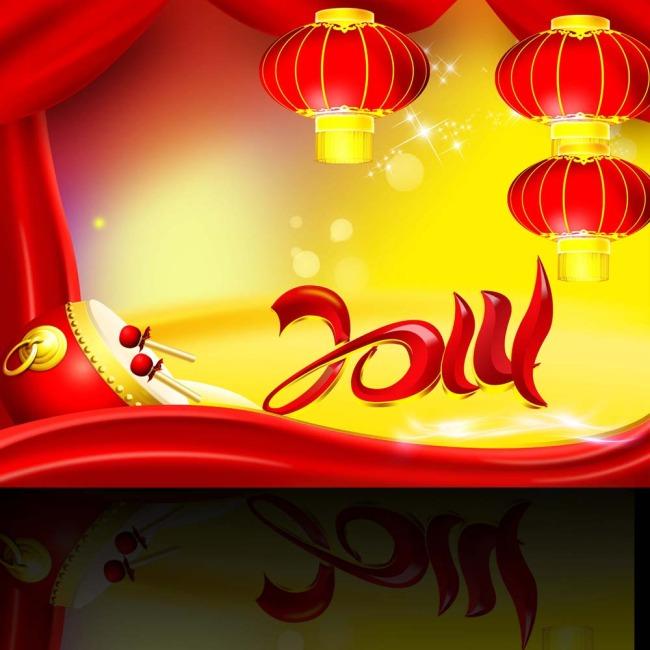 2014马年元旦新年背景