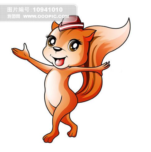 卡通形象 > 松鼠卡通形象psd分层源文件下载  [版权图片] 松鼠卡通