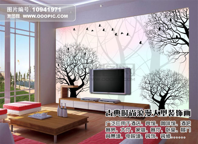 梦幻树电视背景墙模板下载(图片编号:10941971)_手绘
