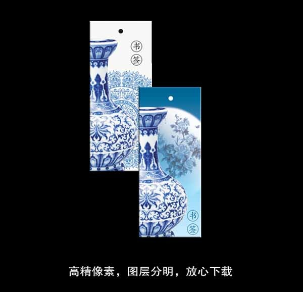 中国风书签设计