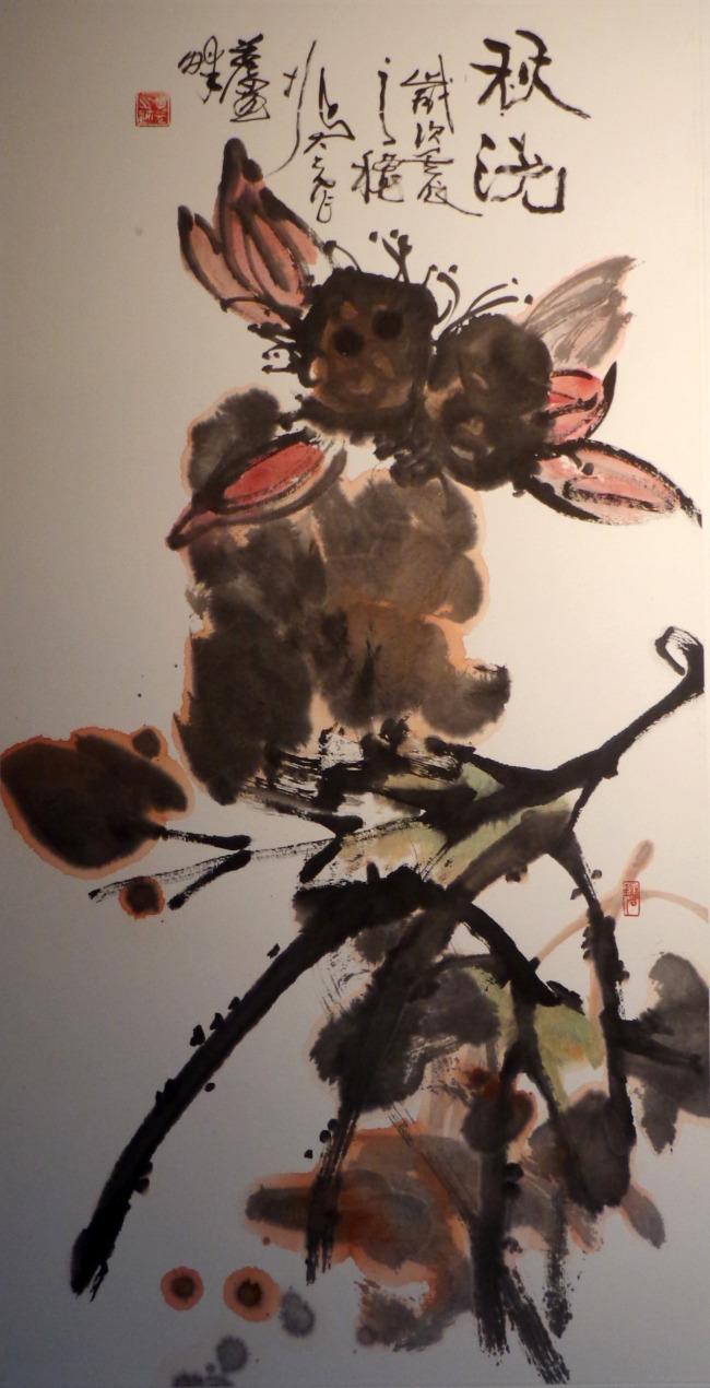 毛贞元国画作品图片下载 毛贞元 国画 绘画 书画 写意画 秋浇 深圳图片