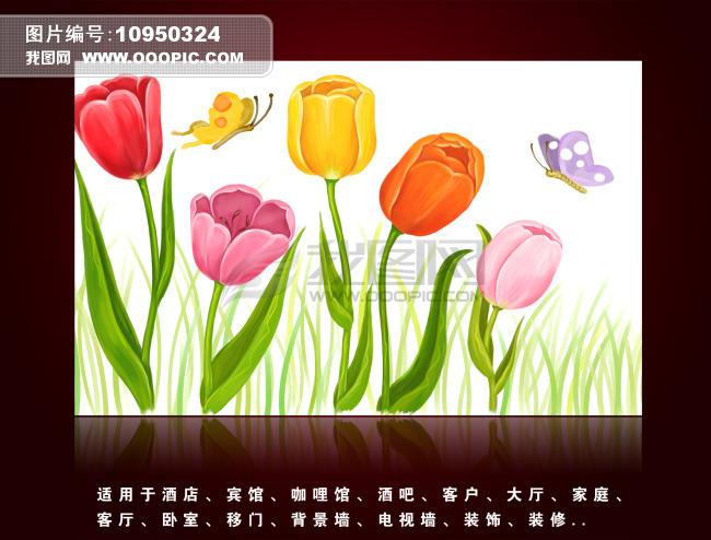 背景墙|装饰画 电视背景墙 手绘电视背景墙 > 郁金香花朵时尚墙贴背景