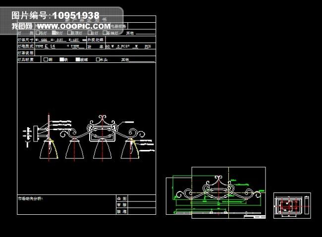 欧式壁灯系列CAD设计图纸模板下载 10951938 其他CAD图纸 CAD图