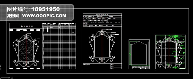 欧式灯具欧式灯饰壁灯镜子cad设计图纸