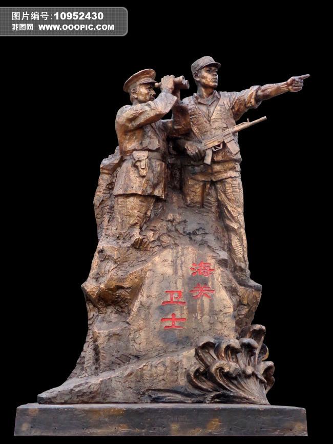 深圳革命烈士陵园 烈士雕塑> 深圳革命烈士陵园 烈士雕塑