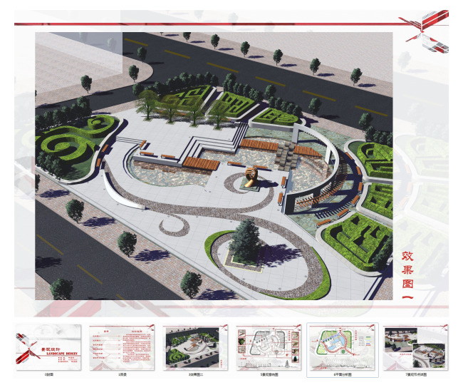 景观设计模板下载 景观设计图片下载