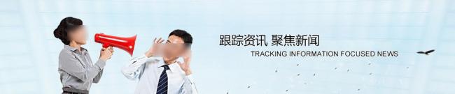 新闻资讯_新闻资讯广告网页banner设计