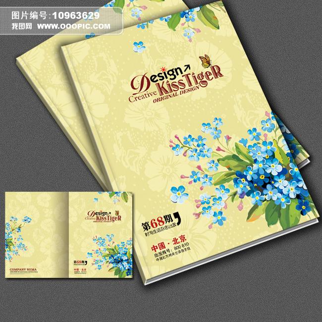 精美时尚花卉画册封面模板PSD下载图片