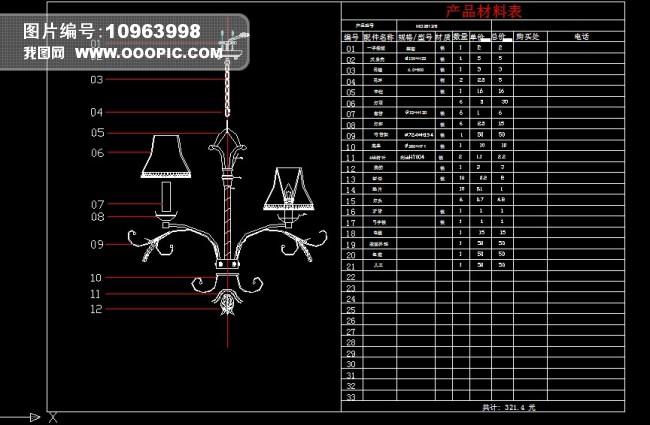 欧式灯饰灯具吊灯cad灯饰设计图纸