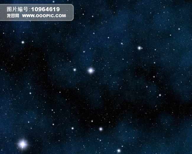 皮肤 星空 宇宙