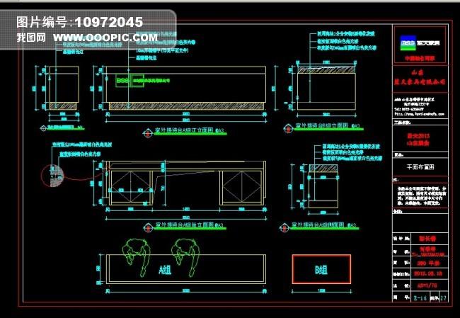 cad平面布置图模板下载(图片编号:10972045)